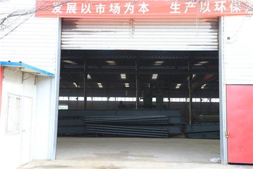 http://www.xiaoluxinxi.com/yejingangcai/306851.html