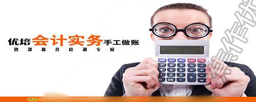 http://www.jiaokaotong.cn/huiji/266427.html