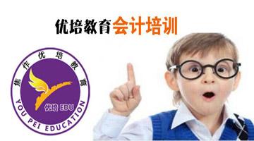 http://www.jiaokaotong.cn/huiji/266425.html