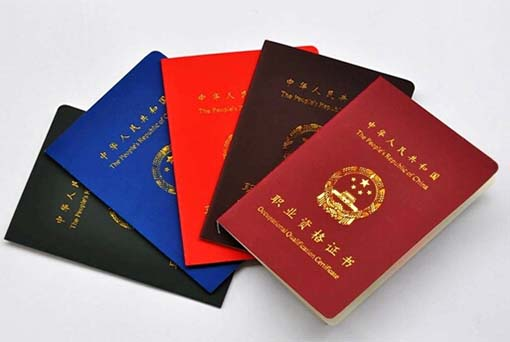 http://www.weixinrensheng.com/yangshengtang/1718927.html