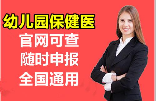 http://www.zgqhl.cn/qinghaixinwen/34384.html