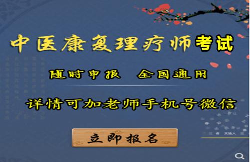 http://www.bdxyx.com/baodinglvyou/69569.html
