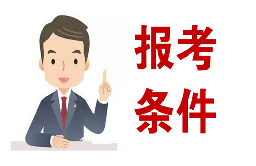 2020康复理疗师证资格考试盘锦市