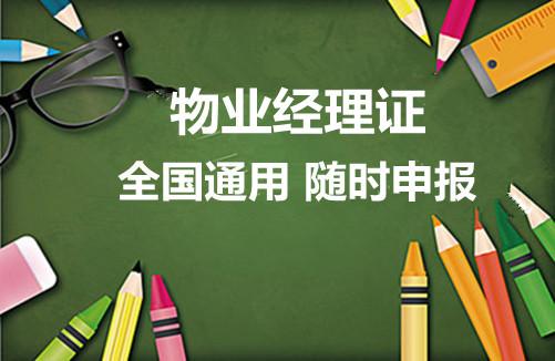 http://www.liuyubo.com/shehui/1861426.html