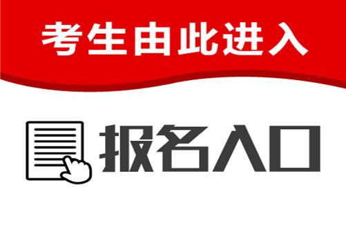 http://www.edaojz.cn/jiaoyuwenhua/492073.html