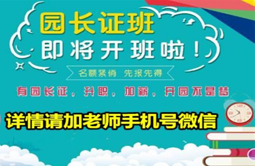 http://www.qwican.com/jiaoyuwenhua/3148372.html