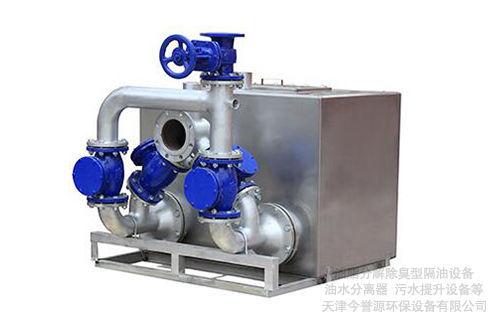 今誉源环保隔油池优秀商品
