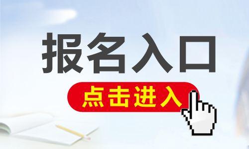 2020年湛江市物业项目经理证报考
