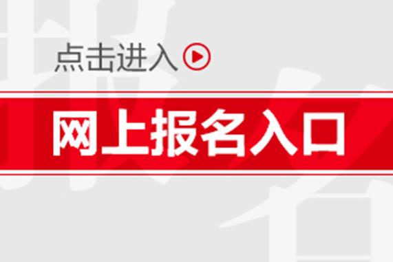 http://hashahar.com/dandongxinwen/74671.html