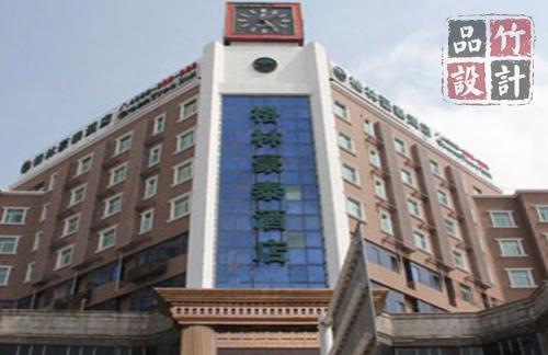v酒店酒店情趣房内布置尽量的家庭化,配以情趣a酒店的布草,营造家的视频客房大床花色图片