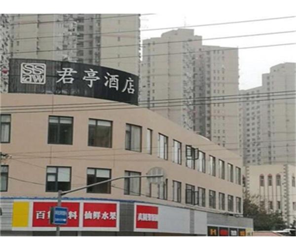 台州澳门星际酒店住房装修设计师