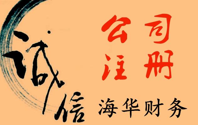 http://www.qwican.com/difangyaowen/2289030.html