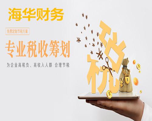 http://www.msbmw.net/caijingfenxi/18740.html