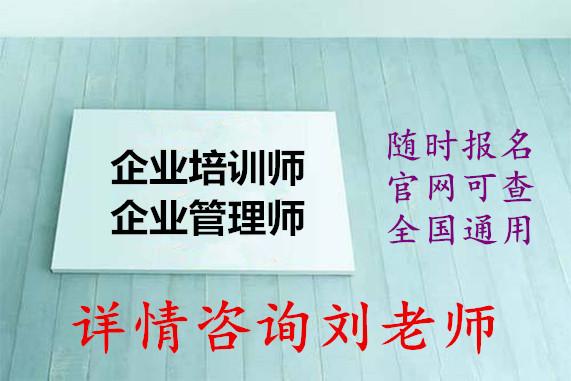 http://www.weixinrensheng.com/zhichang/1339385.html