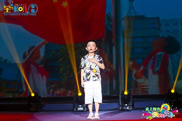 http://www.edaojz.cn/difangyaowen/321995.html