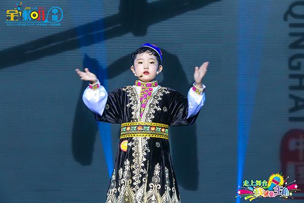 重庆市加盟小主持人培训学校价格