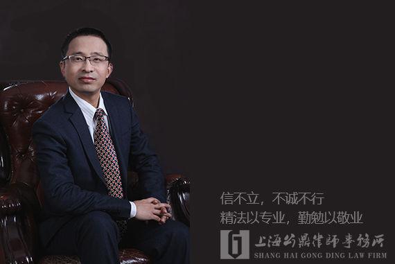 上海长宁房地产律师免费咨询