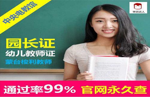 http://www.utpwkv.tw/heilongjianglvyou/316835.html