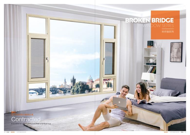 门窗网站设计海南窄边门窗价钱多少一平方