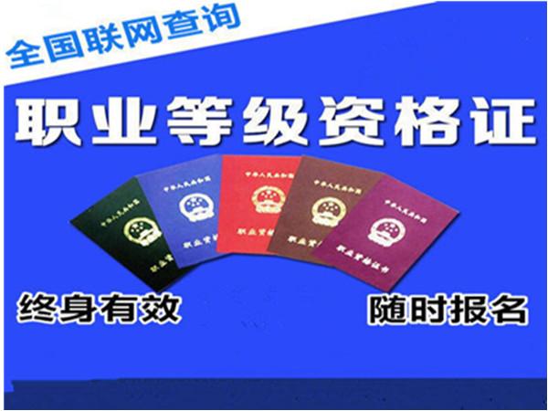 桂平市助理工程师证考试流程及多