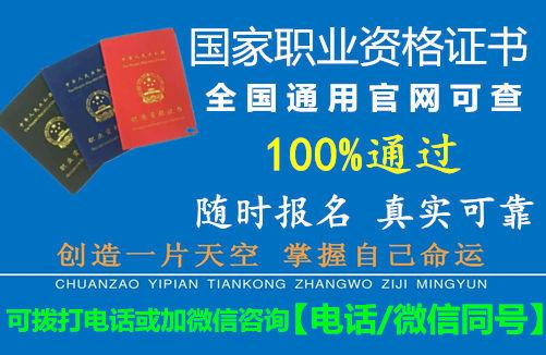 /jiaoyu/1024982.html