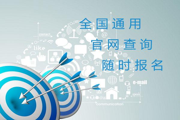 http://www.hljold.org.cn/heilongjiangxinwen/349978.html