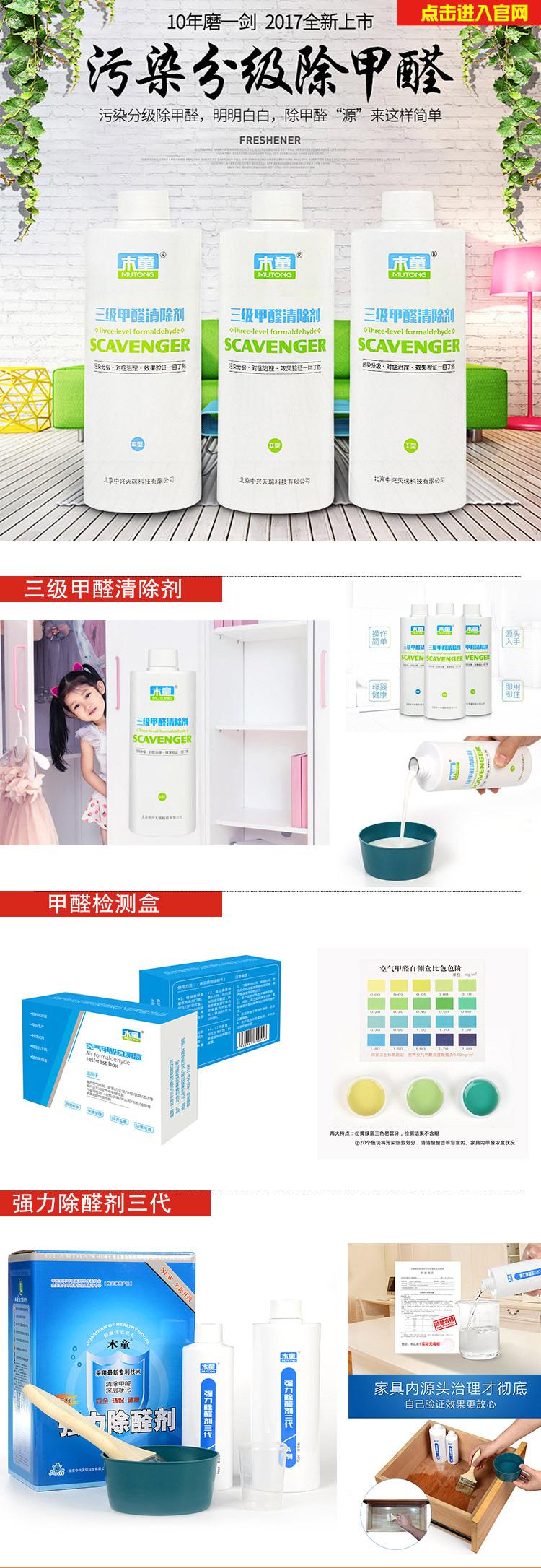 http://www.qwican.com/fangchanshichang/1802346.html