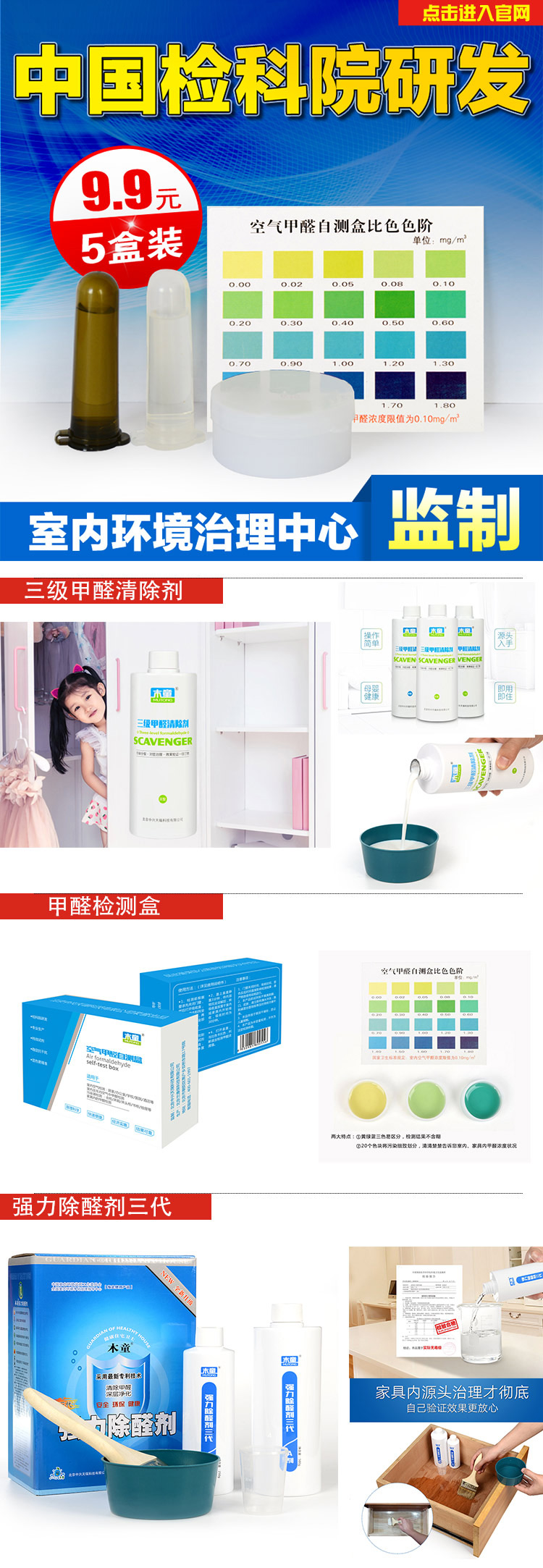 http://www.hjw123.com/huanbaochanye/84710.html