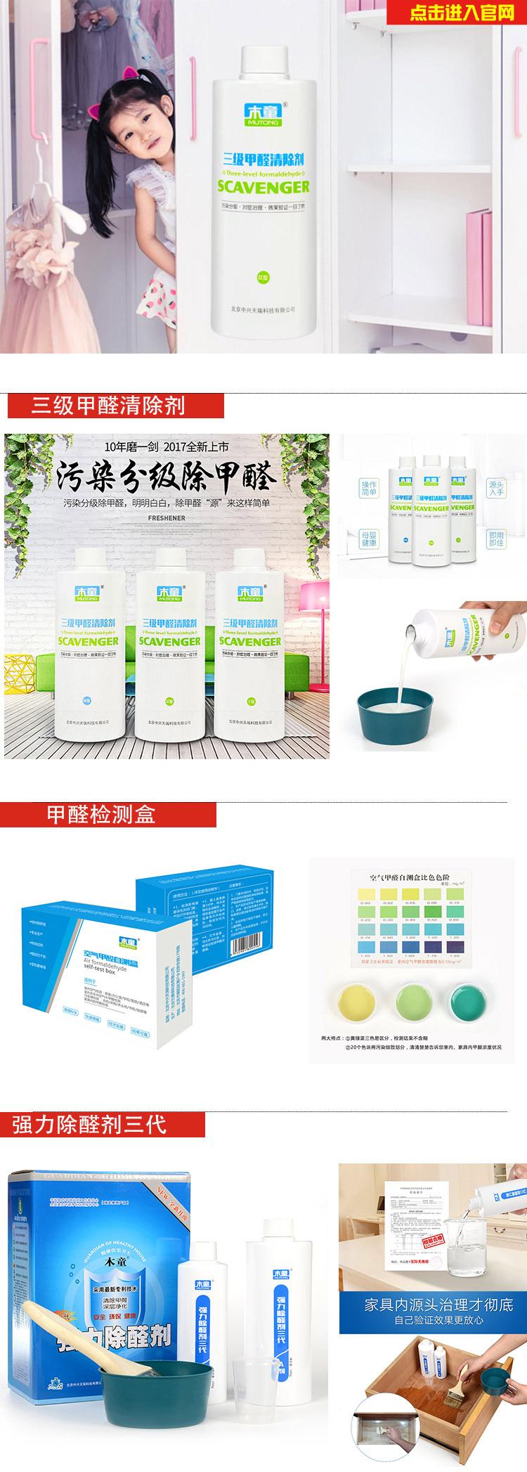 http://www.hjw123.com/meilizhongguo/84727.html