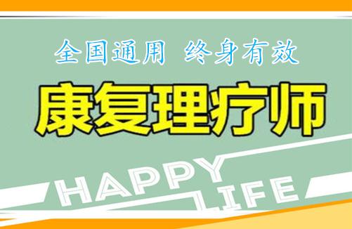 http://www.syhuiyi.com/kejizhishi/11869.html