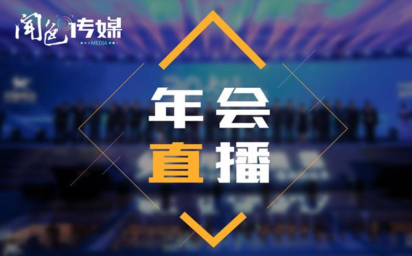 上海年会摄像直播费用明细你必须