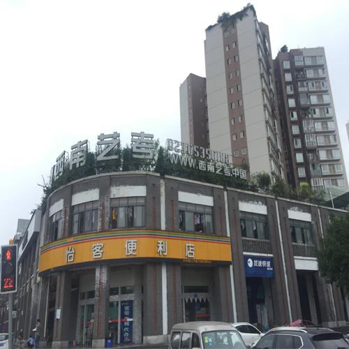 http://www.kmshsm.com/kunmingxinwen/24780.html