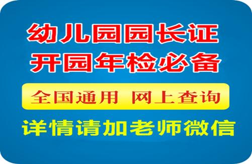 http://www.djpanaaz.com/heilongjiangfangchan/286315.html