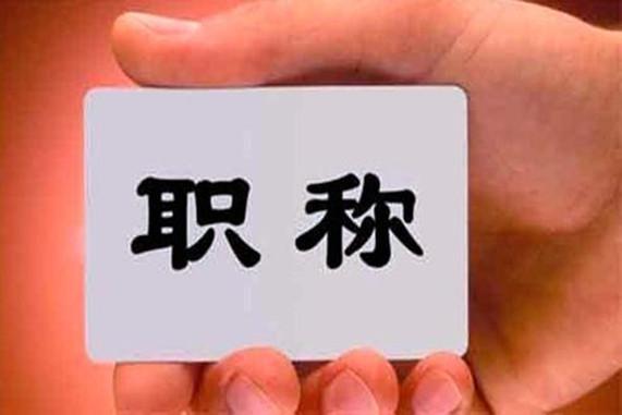 http://www.qwican.com/difangyaowen/2851587.html