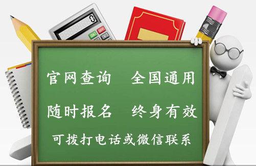 河南駐馬店專業的中醫針灸師證書報名時間公布及全國統考安排
