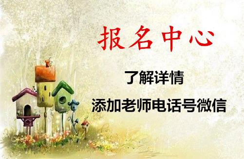 http://www.88tea.com.cn/kejizhishi/71844.html