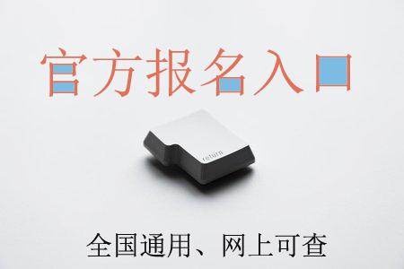 广东省专业的电大中专证容易过吗