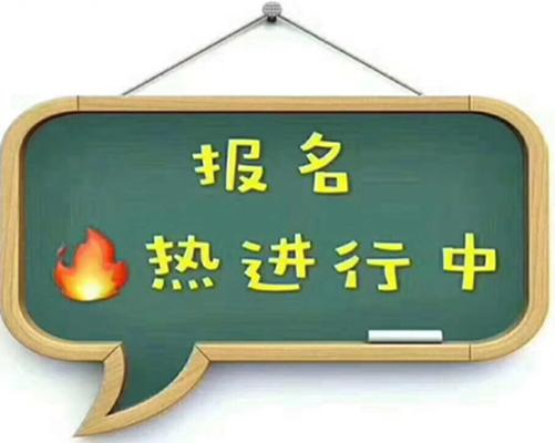 http://www.jiaokaotong.cn/sifakaoshi/315123.html