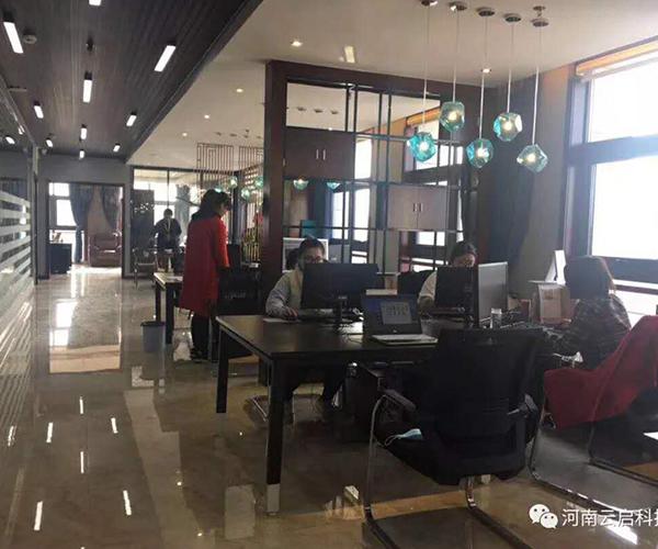 http://www.qwican.com/jiaoyuwenhua/2288256.html
