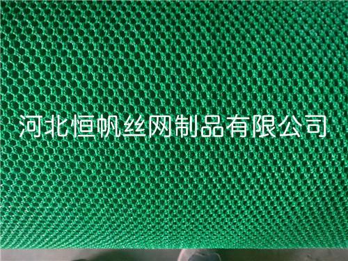 洛川涤纶抑尘网厂家介绍