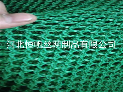 镇坪塑料防风网多图