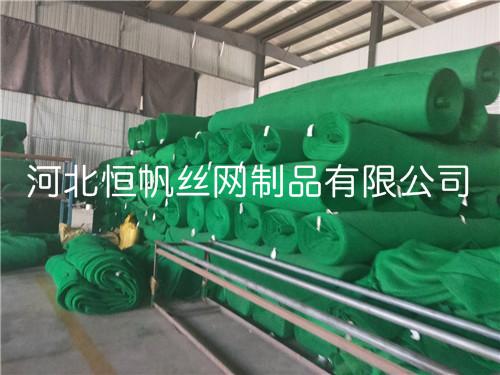 陇县绿色防尘网厂家全面检查