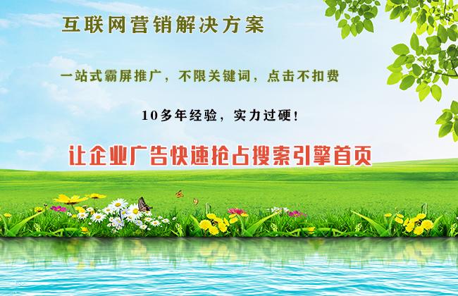 http://www.ncchanghong.com/nanchonglvyou/16165.html