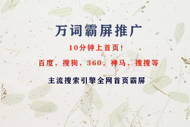 http://www.rhwub.club/xiuxianlvyou/2267632.html
