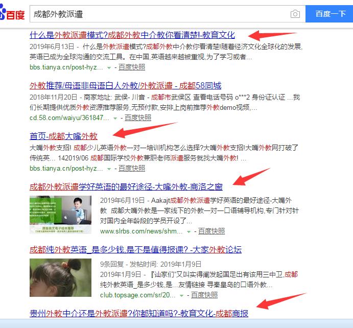 http://www.110tao.com/kuajingdianshang/87945.html