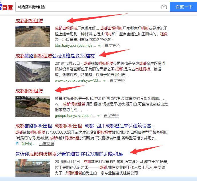 广东江门市微信小程序推广、小吃加盟培训机构