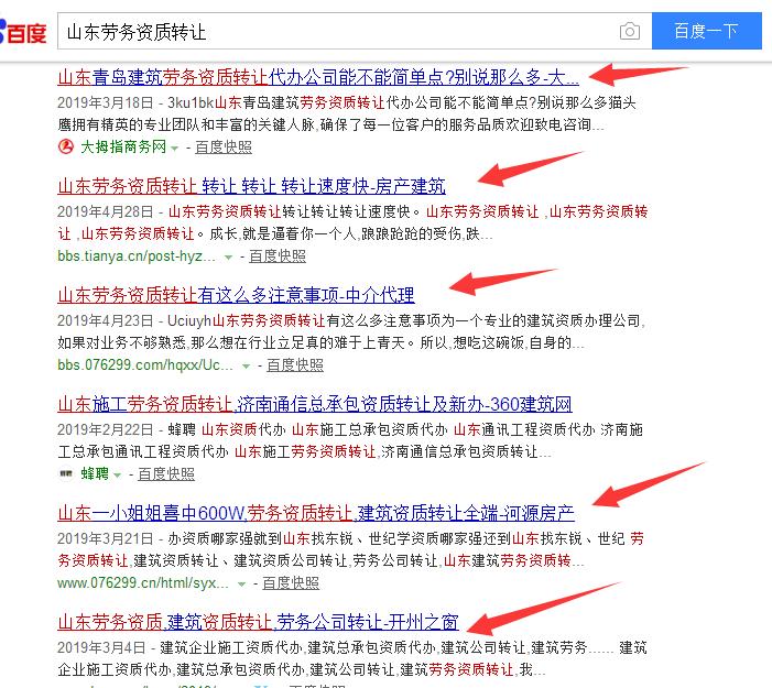 """最新!甘肃首批""""省级全域旅游示范区""""名单出炉看看有你家乡吗?"""