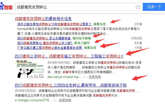 http://www.reviewcode.cn/chanpinsheji/92834.html