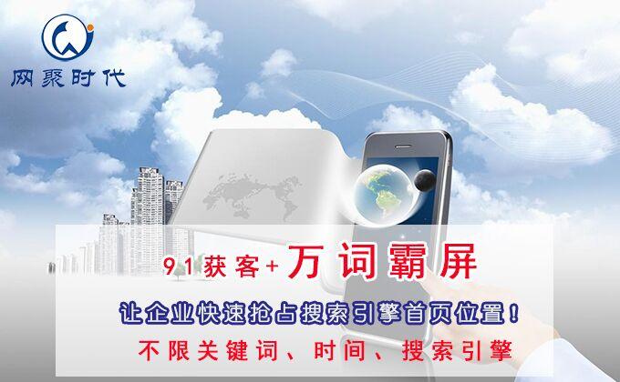 http://www.scgxky.com/sichuanxinwen/64584.html
