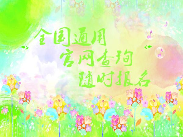 http://www.jindafengzhubao.com/zhubaoxiaofei/33391.html